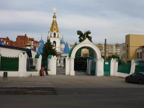 Church in Samara