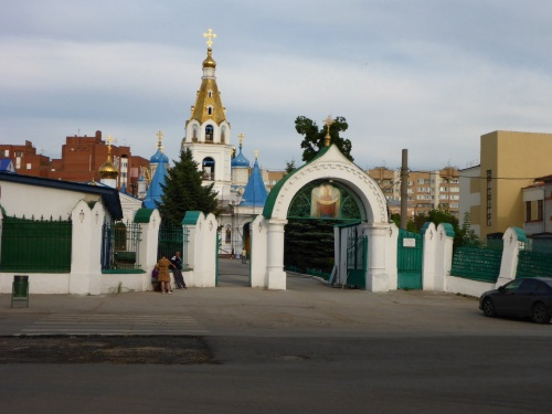 Church in Samara