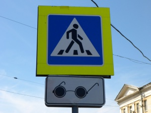 Samara street sign says it all