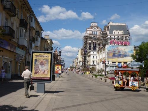 Pedestrian street leading to the riverfront - Samara