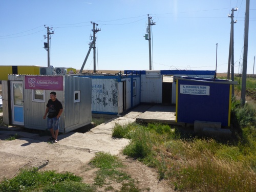 This where you get your Kazakhstan road insurance just after going over the border from Russia, coming from Mashtakov.