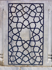 Ulugh-Beg madrasah, Registan, Samarkand, Uzbekistan