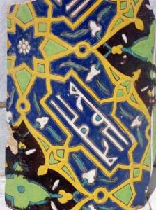 Old tile inside Ulugh-Beg madrasah, Registan, Samarkand, Uzbekistan