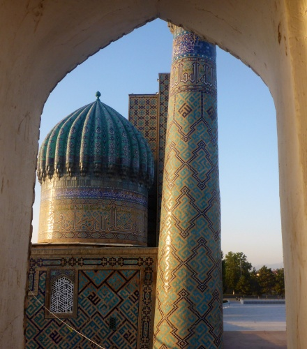 Sher-Dor madrasah, seen from one of Kilya-Kori minarets, Registan. samarkanf, Uzbekistan