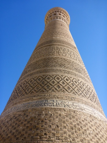 Stunning and architecturally awe-inspiring Kalon minaret, Poi-Kalon ensemble, Bukhara, Uzbekistan