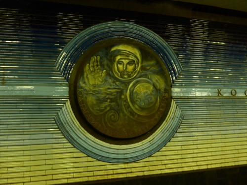 Gagarin at the kosmonavtar metro station. Toshkent, Uzbekistan