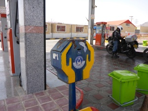 Charity boxes are found every few hundred metres in streets, and also at petrol stations throughtout Iran