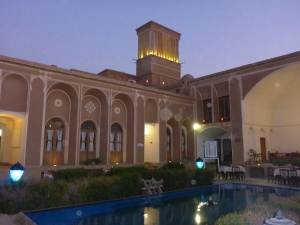 Our hotel in Yazd - the Laleh
