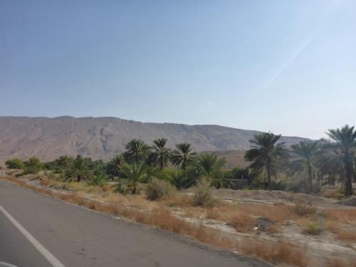 200kms north of the south coast, Iran