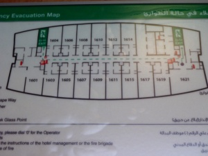 We were upgraded to 'room' 1621 - lounge/dining at the front, bedroom at the back