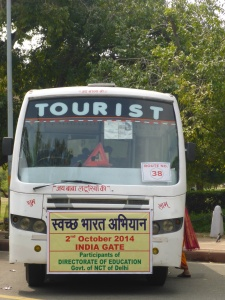 Clean India mission - one of the dozens of coaches