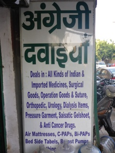 Pharmacy in Delhi