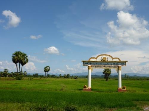 50kms west of Kawkareik, Myanmar