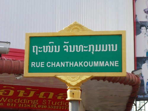 French legacy is still found everywhere, Vientiane, Laos