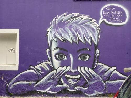 Huge mural about learning to speak Hokkien, George Town, Penang