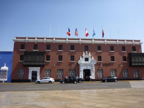 Hotel Libertador with Moorish style windows