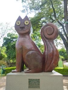 El Gato del Rio bronze, Cali, Colombia