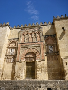 Mosque-Cathedral, Cordoba, Spain