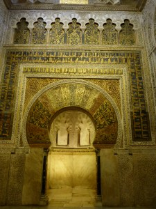 Mirhab, Mosque-Cathedral, Cordoba, Spain